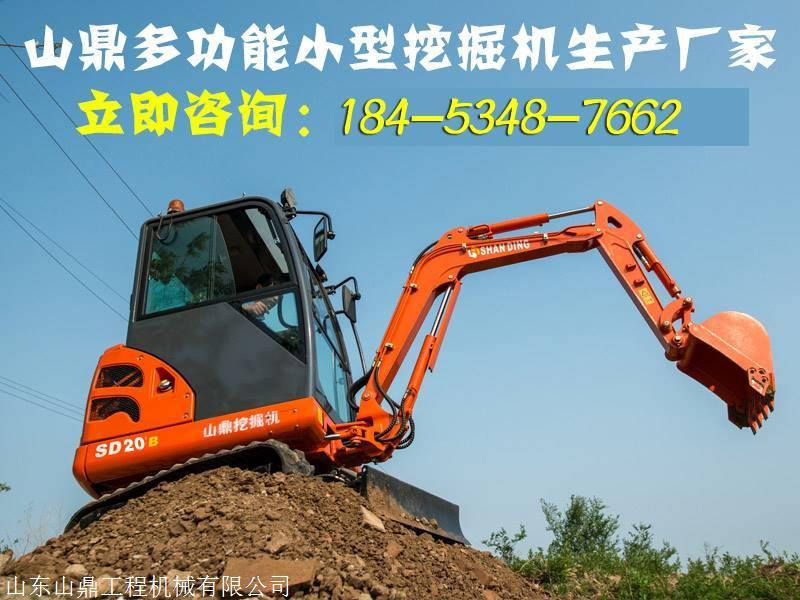 小型挖掘机价格表 小型挖掘机生产厂家 一台微型挖掘机价格