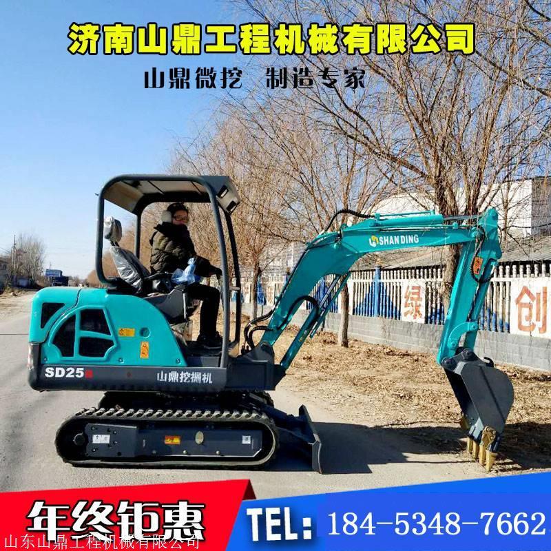 履带式小型挖掘机参数 小型挖掘机高配置 农用果园小型挖掘机