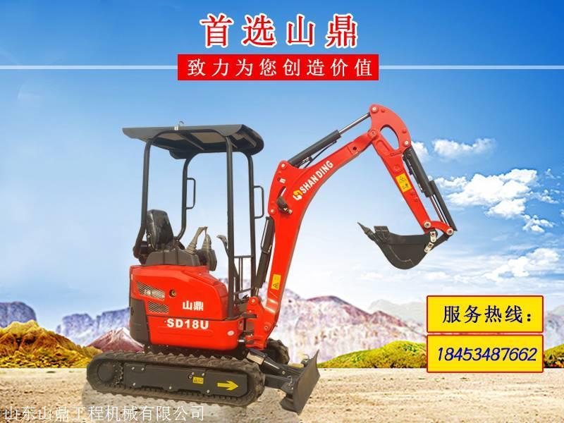 小型挖机多少钱一台 小型挖掘机厂家直销 小挖机价格