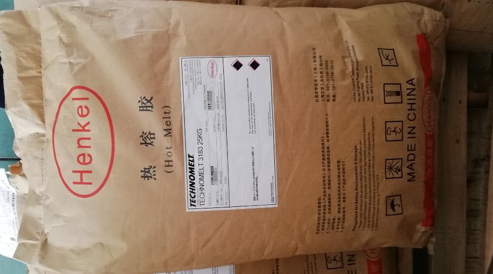 汉高3183封箱热熔胶