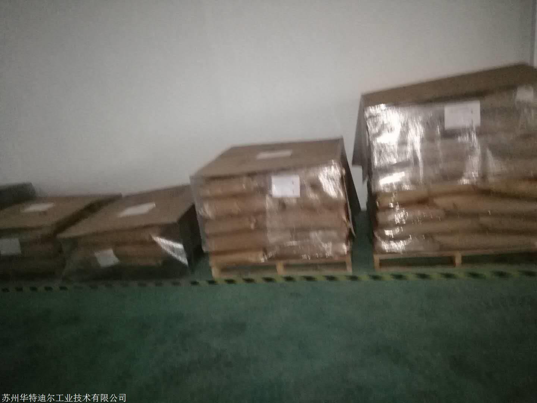 汉高supra801封箱热熔胶