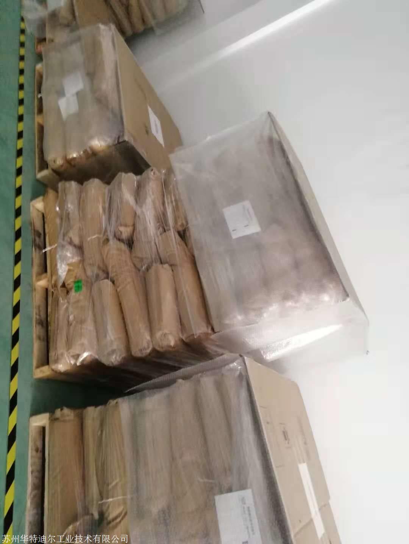 汉高supra120封箱热熔胶