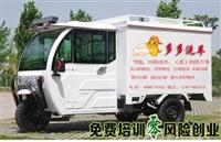 青海海西蒸汽洗車報價、蒸汽洗車機凱萊利
