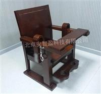审讯椅,看守所木质审讯椅约束椅价格