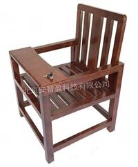 实木审讯椅询问椅,北京安智盈讯问椅厂家