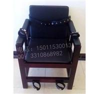 木质软包审讯椅,询问椅厂家