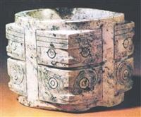 良渚文化獸面琮上門收購什 么方式好
