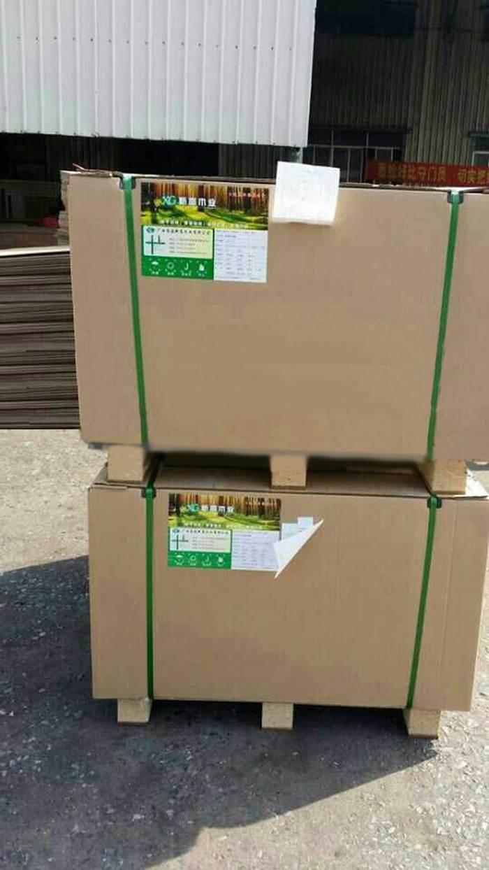 梅州纸箱打包机自动化程度高
