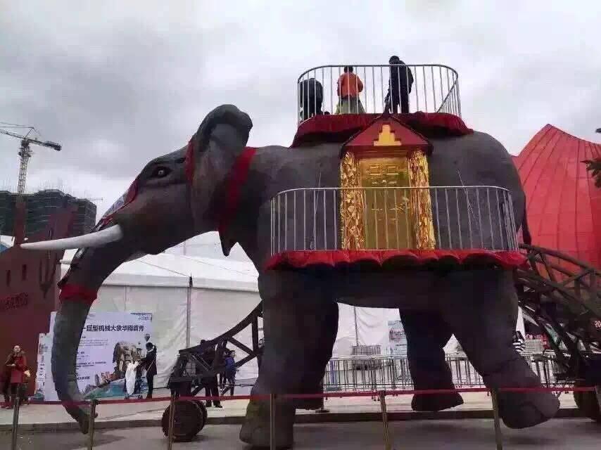浩气凛然机械大象出租
