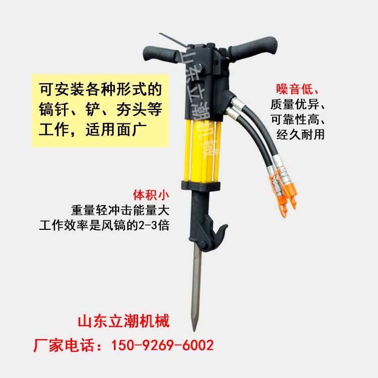 液压油镐 水下管道可用的液压破碎镐有力又轻巧配备有图片