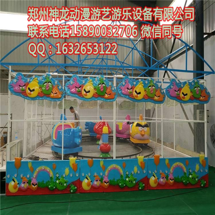 欢乐碰球车丨游乐设备厂家丨 大型游乐设备
