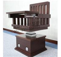 审讯椅 升降木质审讯椅犯人栏