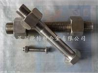 江蘇百德供應不銹鋼431六角螺栓螺絲緊固件廠家