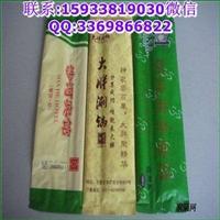 晉城餐飲濕巾廠家