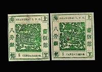 大龍郵票什么方式收購可靠