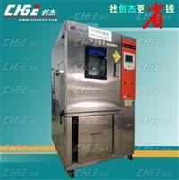 二手台湾高低温试验箱巨孚225LOYO触摸屏控制器可编程-60