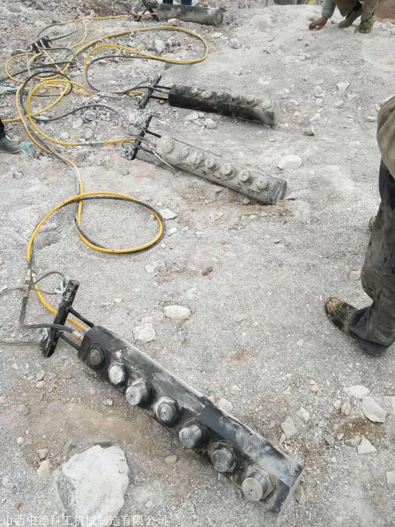 凉山州岩石分裂机厂家
