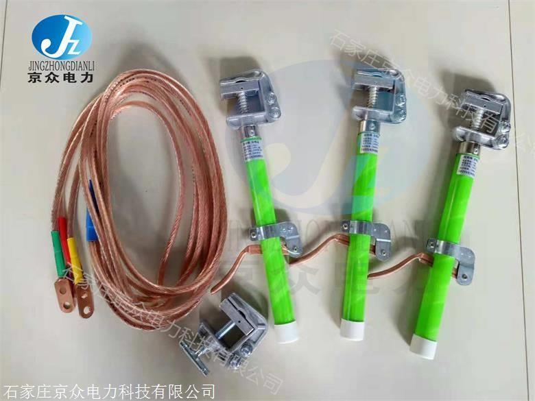 供应10KV室内手握式接地棒线厂家直销价格更优