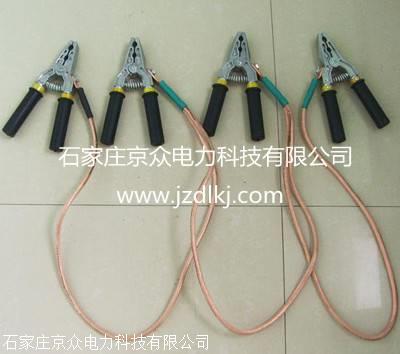 京众电力  更放心的个人保安线厂家 品质有保证