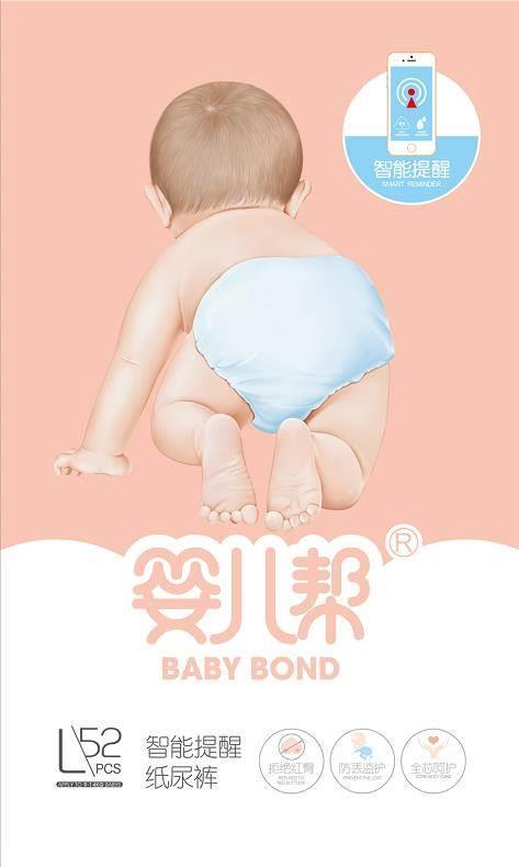 婴儿帮品牌纸尿裤厂家全国招代理