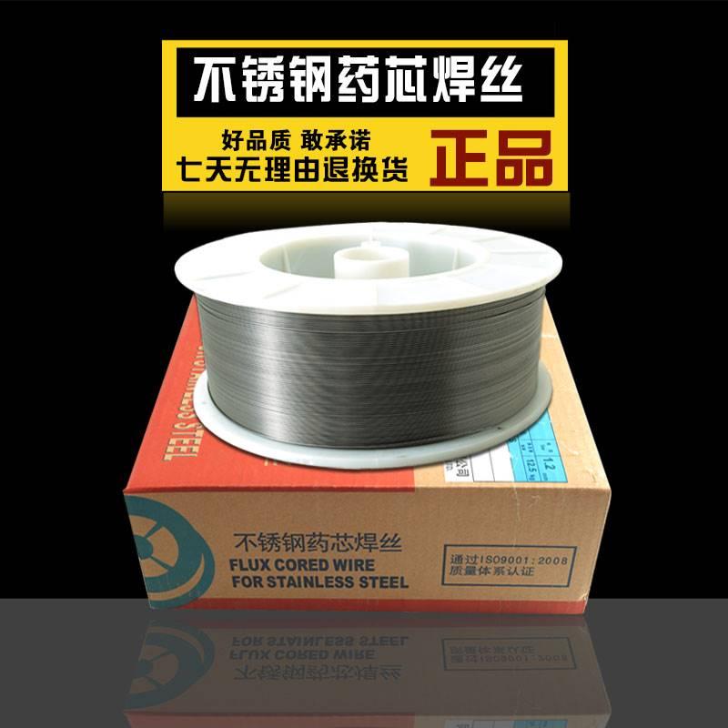 天泰焊材TFW-316L/E316LT1-1不锈钢药芯焊丝