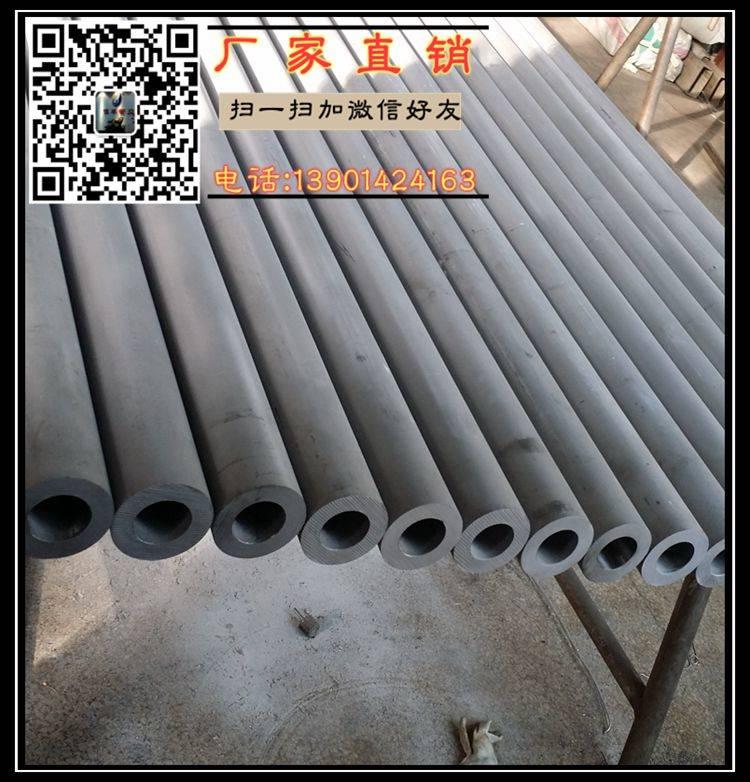 供应佳孚管业生产的不锈钢管 无缝管