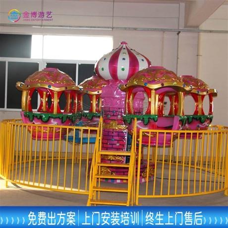 儿童小型室内游乐设备