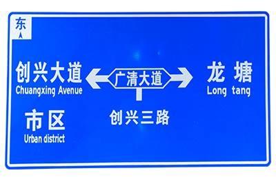 道路路标交通指示牌销售