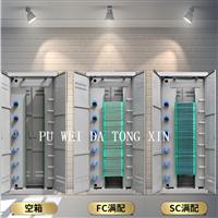720芯光纤配线架规格商品图文