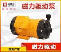 江苏工程塑料磁力驱动泵 大流量磁力驱动泵 合理选型