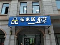 杭州湾发光字加工制作安装服务