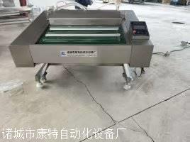 GB-1000型真空包装机