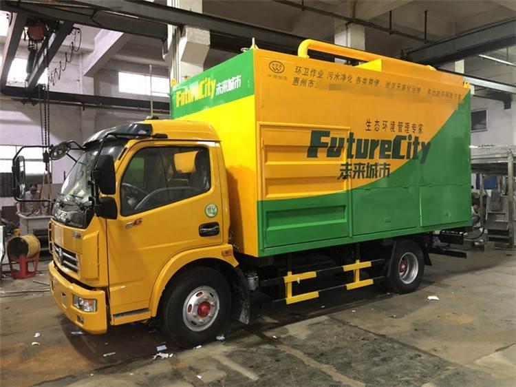 污泥处理车,新型化粪池处理车