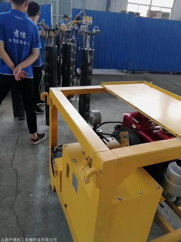 安徽宣城大型劈裂机视频
