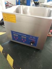 喬躍數控型功率可調超聲波清洗機