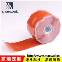 妙思耐高温绝缘自粘带 供应水管紧固防漏用白色胶带