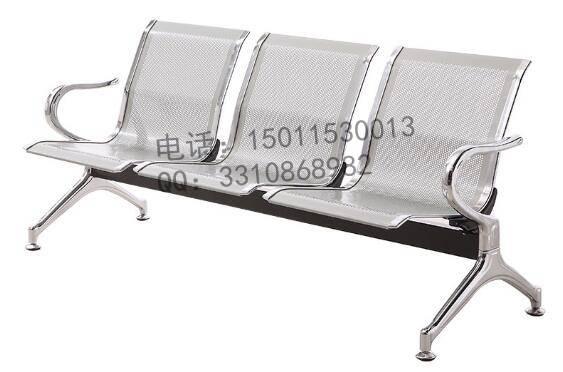 不锈钢排椅三人座四人座