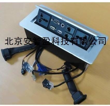 高档多功能桌面插座