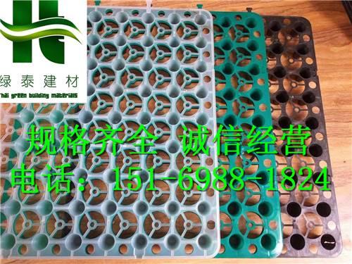 菏泽20高绿化蓄排水板淄博车库顶板种植排水板