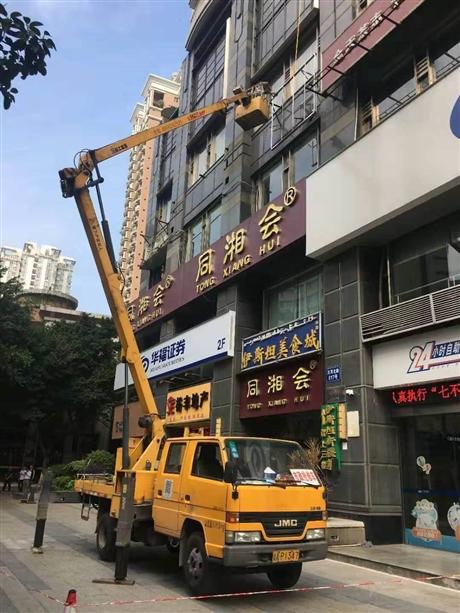 广州花都区旧区登高车出租高空车租赁电话
