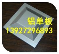 幕墙铝单板,铝幕墙,广东铝单板厂家订制