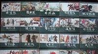 连环画小书哪里可回收 上海连环画回收店