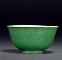 有正规交易清绿釉暗刻龙纹 碗机构吗