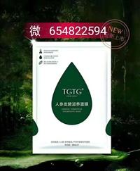 顏膜TGTG人參面膜是什么成份功效