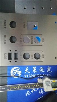 深圳坪山保温钢管激光镭雕机 涂塑复合型钢管激光打标机