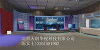 虚拟演播室搭建费用预估