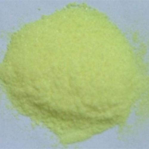 亚甲基二苯基)双马来酰亚胺