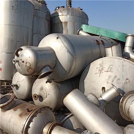 长期回收二手蒸发器设备