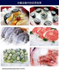 上海浦东干冰公司,浦东食品级干冰配送,上海浦东干冰厂