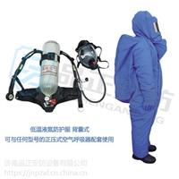 防低温 低温防护服